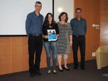 מלגות DELL-EMC ואינטל לסטודנטיות מצטיינות Event of IAP picture