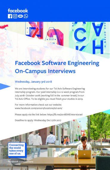 פייסבוק-יום ראיונות Event of IAP picture