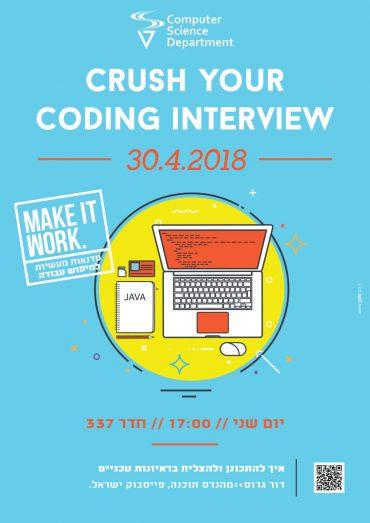 הרצאת קריירה-איך להתכונן ולהצליח בראיונות טכניים? Event of IAP picture