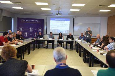 מפגש הוועדה המייעצת Event of IAP picture