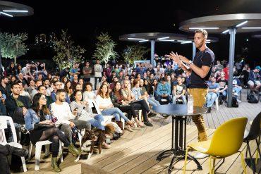 """הרצאה של אסף רפפורט- מנכ""""ל מיקרוסופט ישראל Event of IAP picture"""